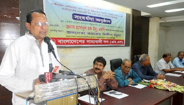 Govt to establish media monitoring cell: Inu