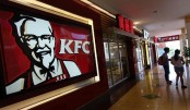 KFC entering cosmetics market