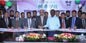 Union Bank opens Dewan Bazar branch in Chittagong