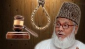 BNP leaders tight-lipped also about Nizami execution