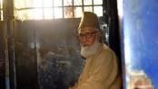 Pakistan summons Bangladesh envoy over Nizami's execution