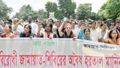 AL, associate bodies hold anti-hartal demonstrations
