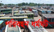 48-hr transport strike in Khulna division from Sunday