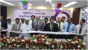 Union Bank opens its Ataikula branch