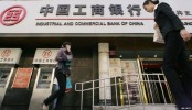 Chinese bank buys London gold vault