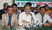 BNP an enemy of Muslim world: Hasan Mahmud