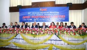 26th AGM of Apex Footwear held