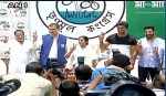 Mamata thanks people for landslide victory