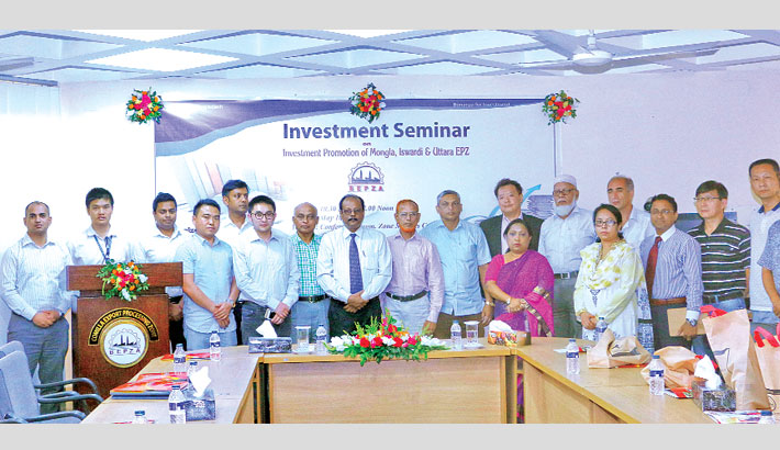 Seminar at Comilla EPZ held to discuss investment scope