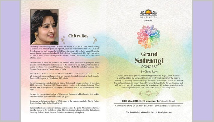 'Grand Satrangi Concert' in city May 28