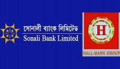 Ex-Sonali Bank official among 3 sentenced life imprisonment