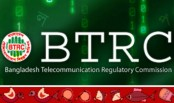 BTRC introduces helpline for filing subscribers' complaints