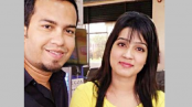 Mahiya Mahi gets married