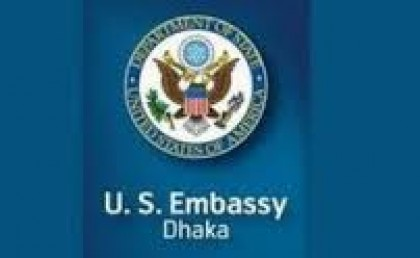 US Embassy to remain closed Sunday