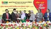 EXIM Bank distributes scholarships in Comilla region
