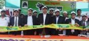 FSIBL inaugurates Agent Banking Outlet at Horina Pipulbaria Bazar