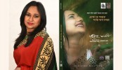 Music Video of Shusmita Anis's Nazrul song album launched