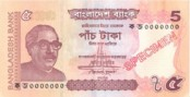 TK 5 bank note will be issued as currency note