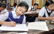1st public exam for pry students from Class-VIII