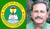 Suspended RCC mayor Bulbul released on bail