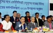 Proposed 1.5pc source tax on export absurd: FBCCI