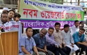 BFUJ demands immediate 9th wage board