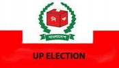 UP polls :  6th phase of voting begins