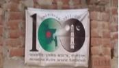 Ahmadiyya mosque blast : One accused killed in 'gunfight'