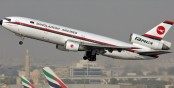 Hajj flights: Biman to take Malaysian aircraft on lease
