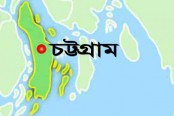 Youth's charred body found in Chittagong