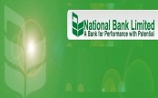 NBL launches collateral-free low-interest loan scheme