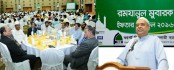 FSIBL hosts Iftar mahfil for media personnel