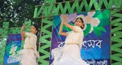 'Barsha Festival' celebrated in the city