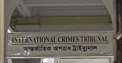 Indictment order against 6 Gaibandha Razakars June 28