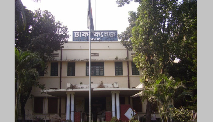 BCL infighting injures 6 at Dhaka College