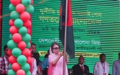 Doubt and disbelieve of 1/11 pulling back BNP