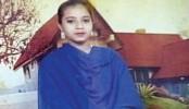 Ishrat Jahan Case: Panel Set Up Not To Implicate Anyone, Says Rajnath Singh