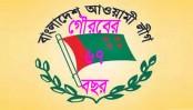 Awami League observes 67th founding anniversary Thursday
