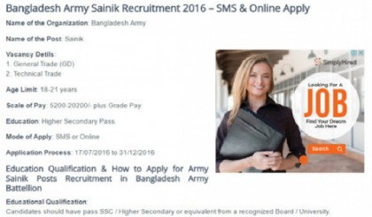 Army recruitment circular on Indian govt portal motivated: ISPR