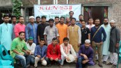 RUN-25 hosts its 17th Iftaar Mahfil