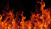 Fire breaks out in city medicine factory