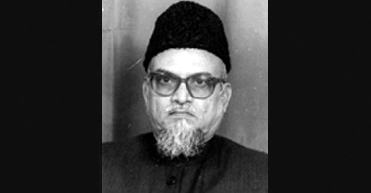 Maulana Mohiuddin Khan passes away