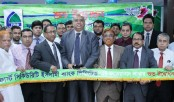 FSIBL inaugurates its Fatehabad Branch
