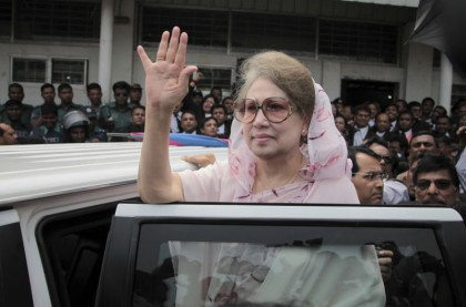 Barapukuria graft case: Khaleda pleads to quash trial proceedings