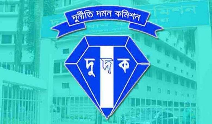 Chargesheet against Milk Vita official approved