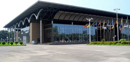 China to renovate BICC