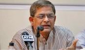 Govt protecting militants: BNP