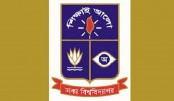 DU to celebrate 95th anniversary on July 1