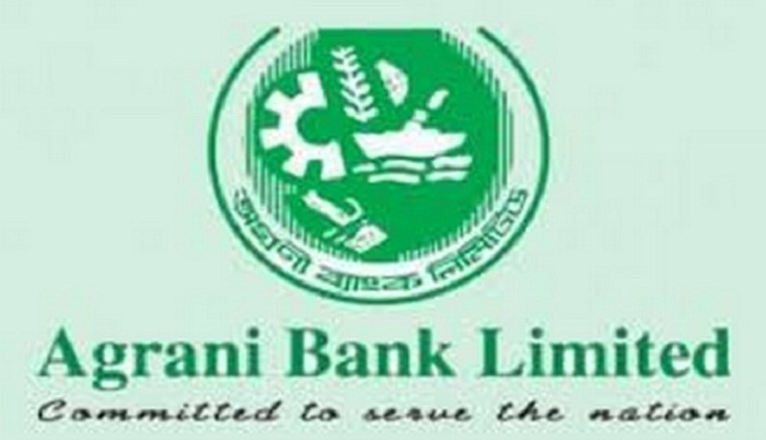 Agrani Bank acting MD arrested after taking charge
