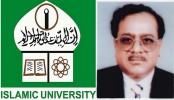 IU VC Abdul Hakim Sarker removed